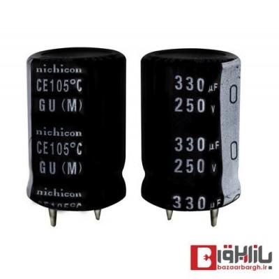 خازن الکترولیتی 330 میکروفاراد 250 ولت Nichicon