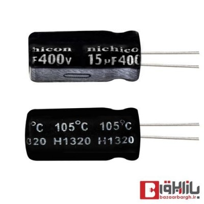 خازن الکترولیتی 15 میکروفاراد 400 ولت Nichicon