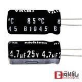 خازن الکترولیتی 4.7 میکروفاراد 25 ولت Nichicon