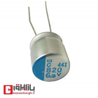 خازن الکترولیتی آلومینیومی 820 میکروفاراد 6.3 ولت