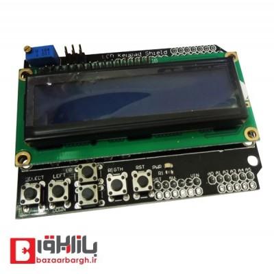 ماژول آردوینو شیلد LCD کاراکتری + کیپد
