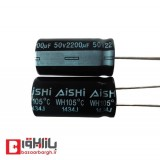 خازن الکترولیتی 2200 میکرو فاراد 4 Aishi