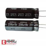 خازن الکترولیتی 2200 میکرو فاراد 10 ولت