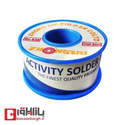 سیم لحیم اکتیو SOLDER 0.8MM ACTIVE