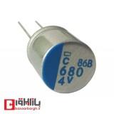خازن الکترولیتی آلومینیومی 680 میکروفاراد 4 ولت