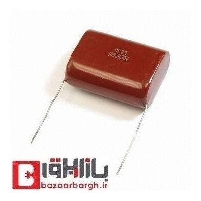 خازن پلی استر 3.3 میکروفاراد 400 ولت