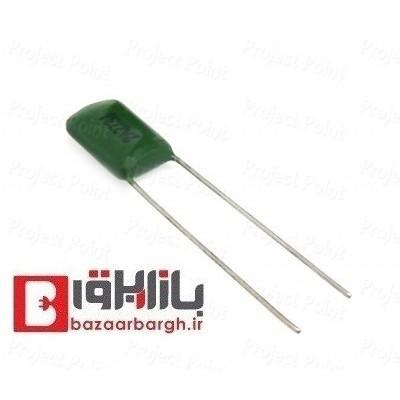 خازن پلی استر 330 نانوفاراد 100 ولت