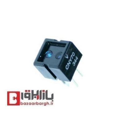 سنسور مادون قرمز CNY70-Copy