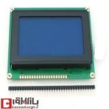 نمایشگر آبی LCD 128*64