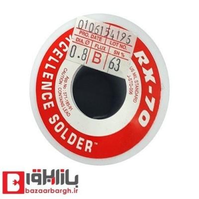 سیم لحیم قلع 0.1 میلی متری SMD 100 گرمی
