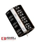 خازن الکترولیتی 680 میکروفاراد 400 ولت Nichicon