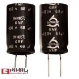 خازن الکترولیتی 68 میکروفاراد 450 ولت