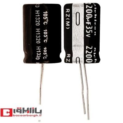 خازن الکترولیتی 2200 میکروفاراد 35 ولت Nichicon
