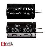 خازن الکترولیتی 3300 میکروفاراد 50 ولت FUJY