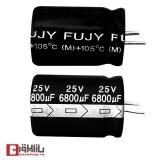 خازن الکترولیتی 6800 میکروفاراد 25 ولت FUJY