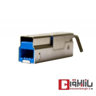 کانکتور نری USB3 پرینتری رایت فلزی