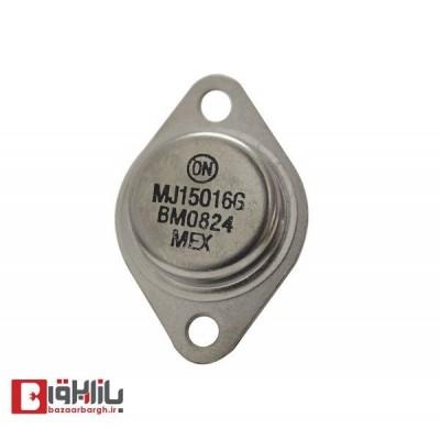 ترانزیستور MJ15016